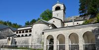 Цетинский монастырь