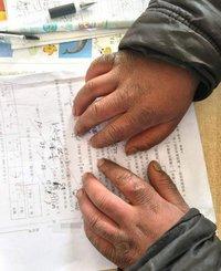 Китайский мальчик прошел 5 км в школу при 9-градусном морозе