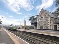 Быстрый вариант: дом отдыха прямо на платформе железнодорожной станции