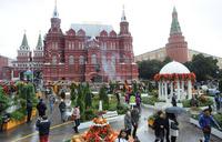Московский Кремль, Иторический музей