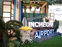 Incheon Airport, Сеул, Корея