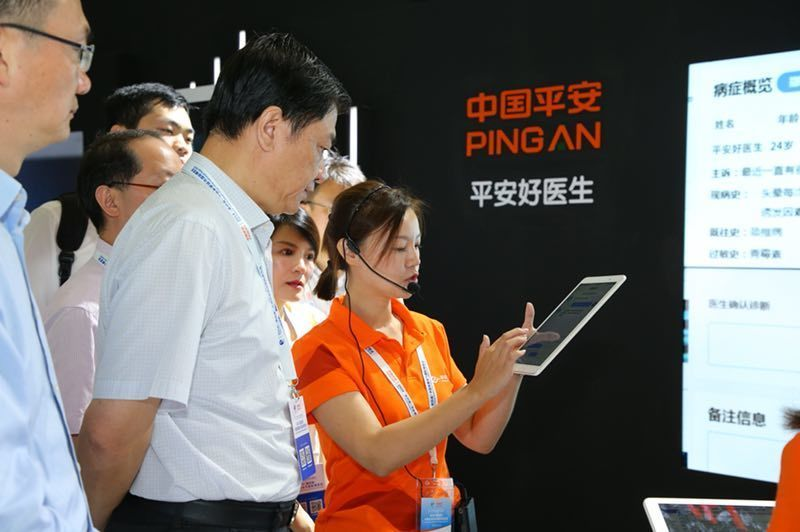 На улицах китайских городов установят мини-клиники с искусственным интеллектом