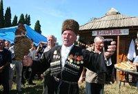 Ноябрьский праздник молодого вина в Ачандаре (Абхазия)