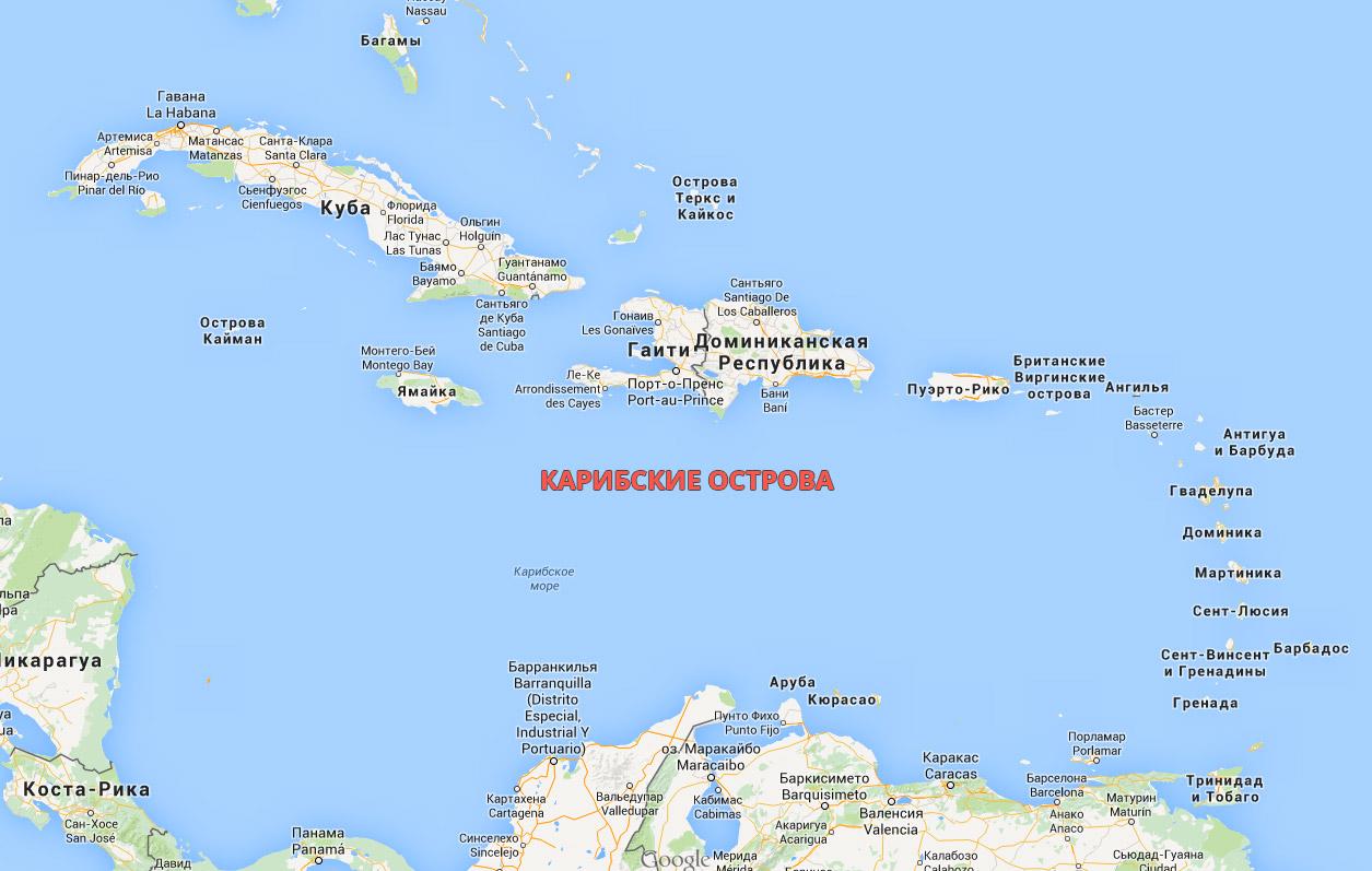 Картинки по запросу ямайка на карте мира