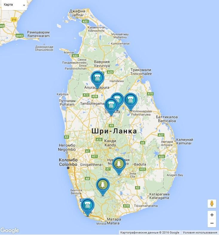 Объекты всемирного наследия ЮНЕСКО, находящиеся на территории Шри-Ланки