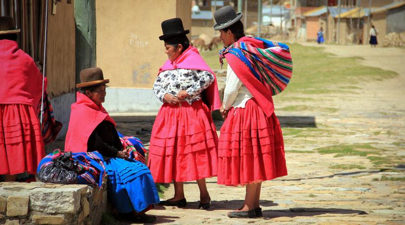 Боливия Многонациональное Государство Боливия.  D0 BE D0 B4 D0 B5 D0 B6 D0 B4 D0 B0