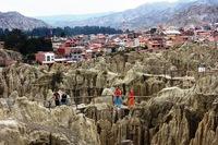 Боливия Многонациональное Государство Боливия. moon valley