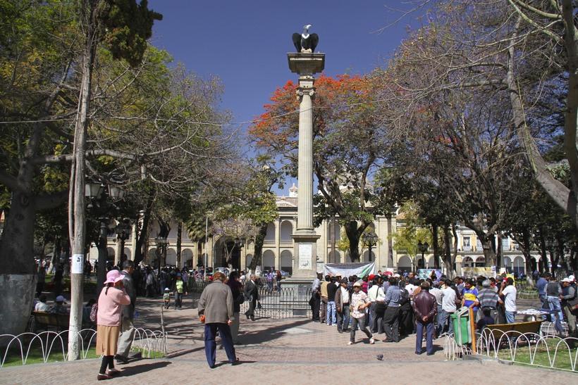 Боливия Многонациональное Государство Боливия. img 20691