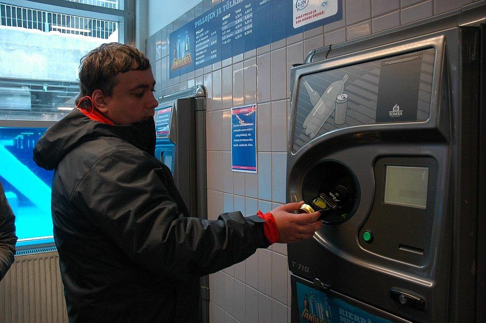 Картинки по запросу автоматы финляндия пластик