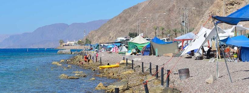 палатки на пляже Migdalor
