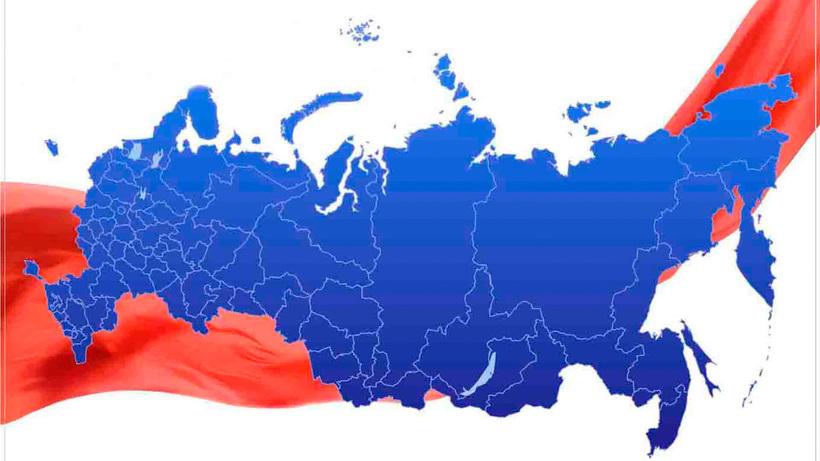 территория российской федерации нашего пребывания наксосе