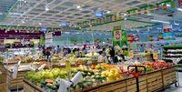 Супермаркет Биг Си в Нячанге