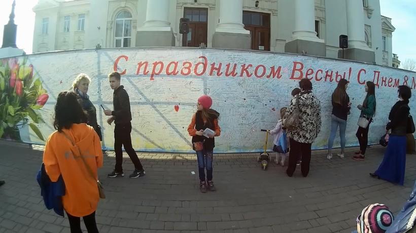 Международный женский день в Крыму