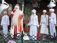 Южная резиденция Деда Мороза