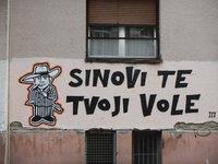 Белградский стрит-арт