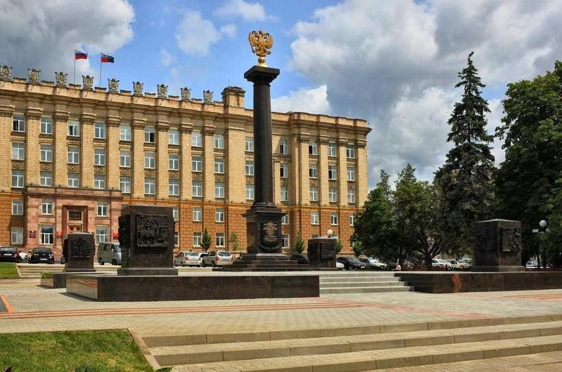 Белгород, стела «Город воинской славы»