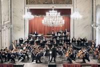 Концерт музыки Дворжака