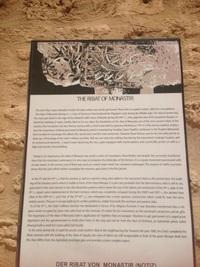 монастир медузы