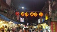 Шопинг на ночном рынке Тайваня
