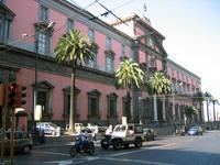 Испания, Неаполь: по дороге в археологический музей