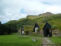 Исландия, деревня Скогар