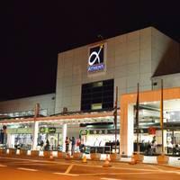 Международный аэропорт Афин Элефтериос Венизелос