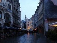 Столичный город в вечернее время...