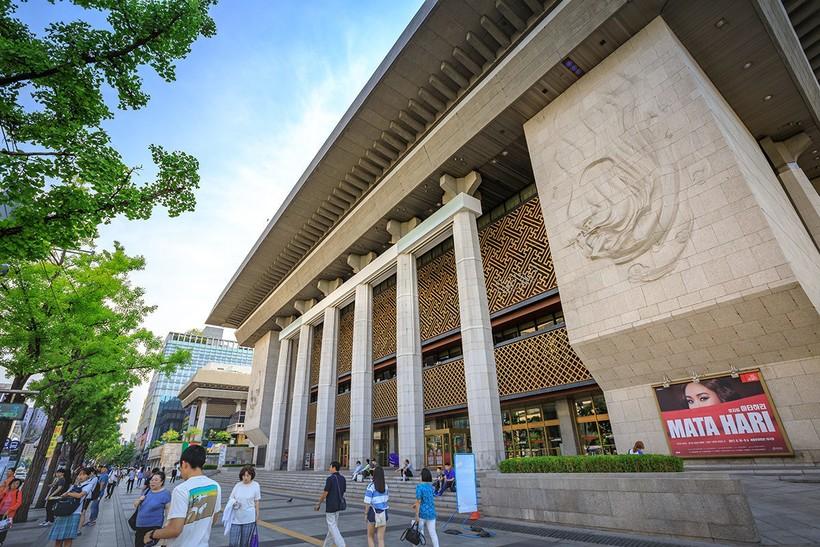 Сеул: центр сценического искусства Седжонг