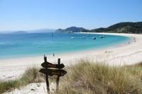 Островные пляжи Виго