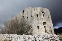 Крепость Космач в Будве