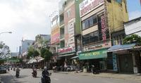 Дананг: прогулка по центральной улице курортного местечка