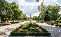 Парк в Краснодаре
