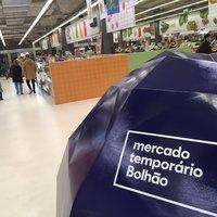 Шопинг на рынке Mercado do Bolhao