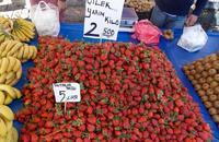 Сиде: я на рынке