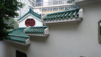 Симпатичный дом на Ladder Street в Гонконге