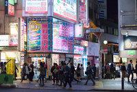 Вот так загружены улицы Токио!