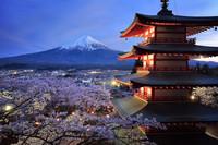 Вид на Фудзияму