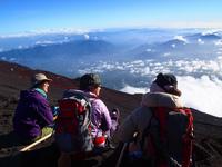 Виды с горы Фудзи