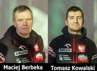 Мачей Бербека и Томаш Ковальский
