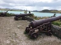Fort James