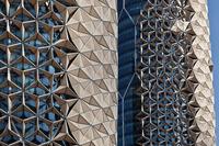 Чудо-здания в Абу-Даби: Башни Аль Бахар с инновационной защитой от палящего солнца