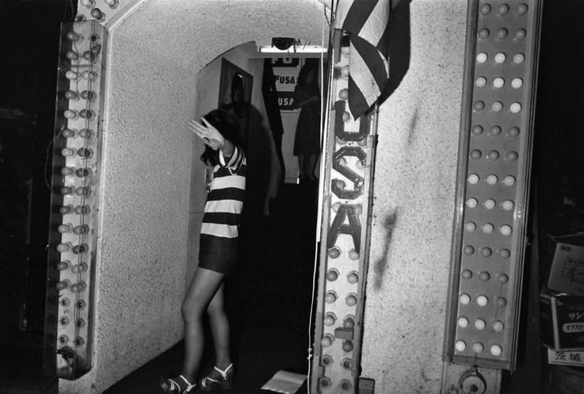 Синдзюку, Кабуки-тё (американский клуб), 1976
