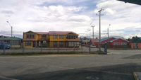 Вид с автовокзала Пуэрто-Наталес