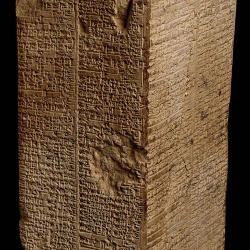 Список царей Шумера и Аккада