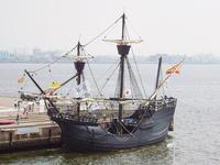 Как 500 лет назад плавание Магеллана изменило мир
