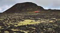 Единственный в своем роде: в Исландии есть вулкан, в который можно спуститься