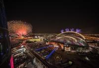 Qatar Airways запускает пакетное предложение для болельщиков