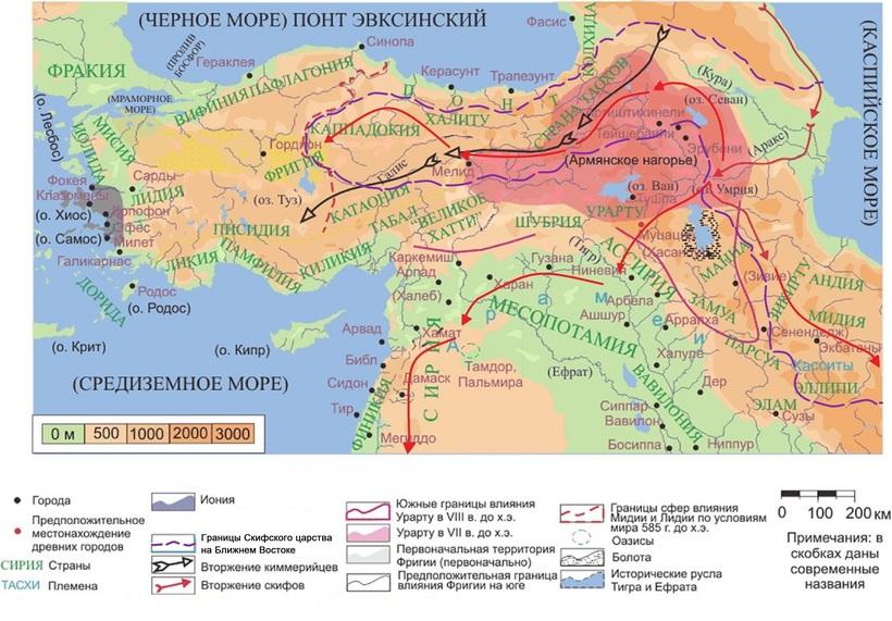Турецкий фермер нашел стелу, которая поведала о неизвестном науке древнем царстве