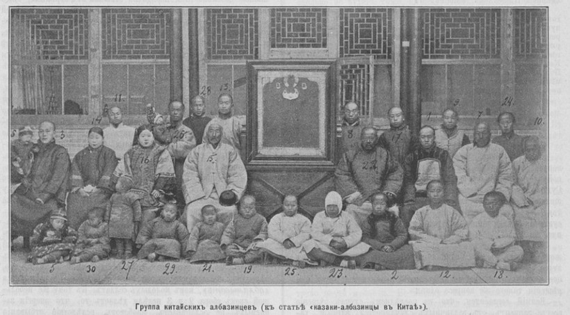 Потомки албазинцев в 1900 году
