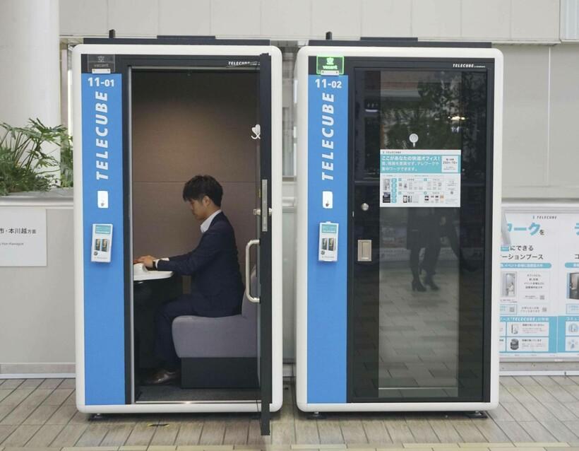В будущем мобильных офисов станет больше в десятки раз